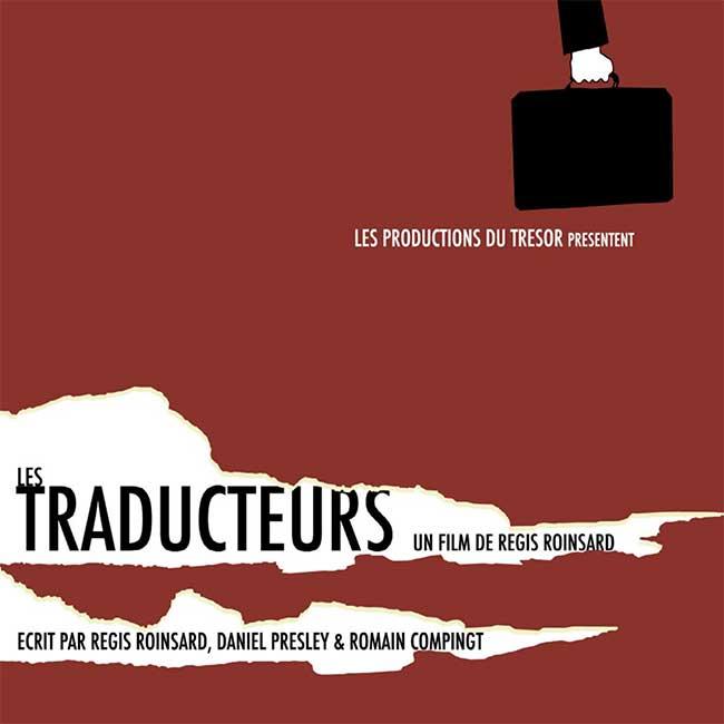 L'affiche du film de Régis Roinsart